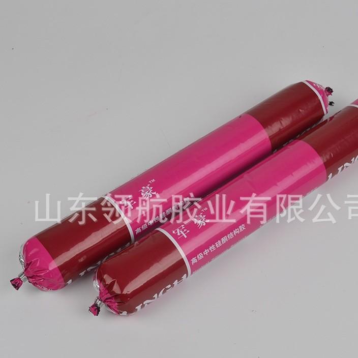 供应中性硅酮玻璃胶 耐候胶 耐高温耐