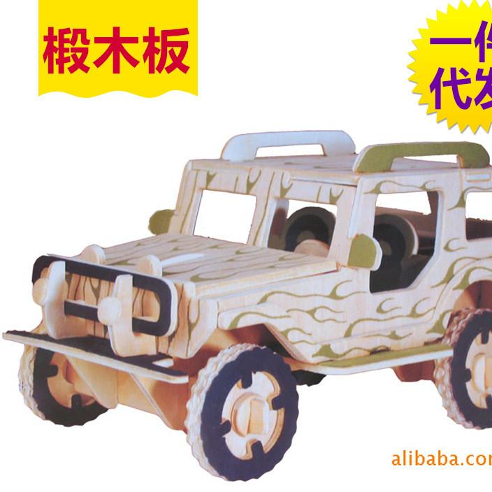 大吉普//321订货会热抢手工自装3D木制仿真车模型