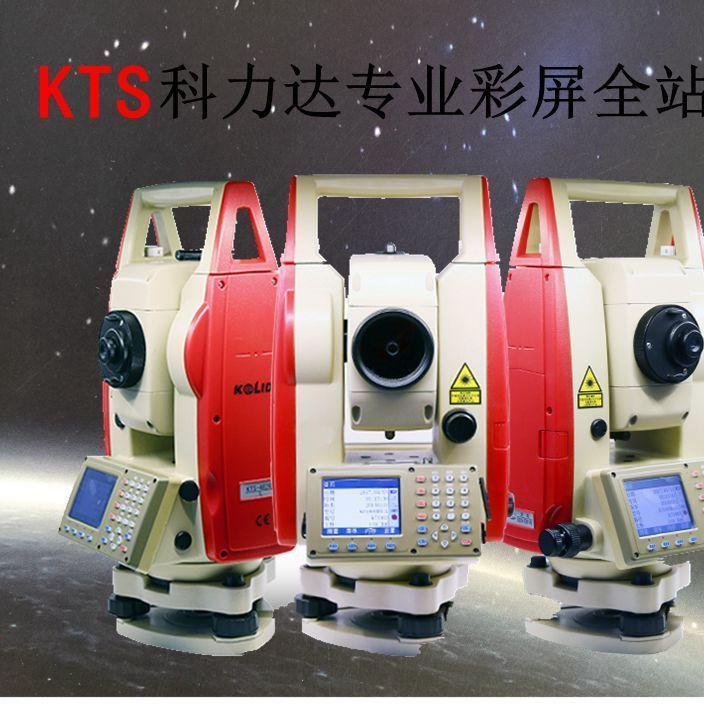 科力达专业彩屏全站仪科力达K丅S-462R系列彩屏免梭镜全站仪400