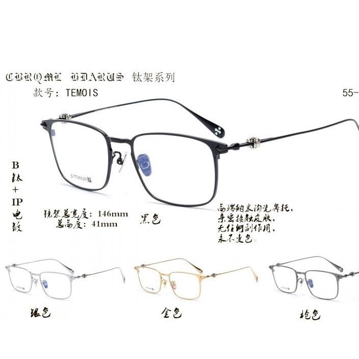 纯钛近视眼镜男士男款眼镜框纯钛眼镜架眼镜架男钛架眼镜框 纯钛