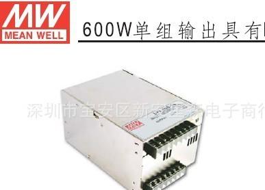 台湾明纬SPV-600-24明纬开关电源24V 12V 48V带PFC功能开关电源