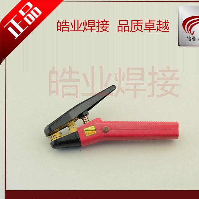 厂家直销、QB600A气刨枪头 气刨钳及配件 碳棒 九鼎皓业