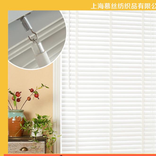 厂家直销遮光椴木质百叶窗 家装窗饰 凸窗窗帘订制