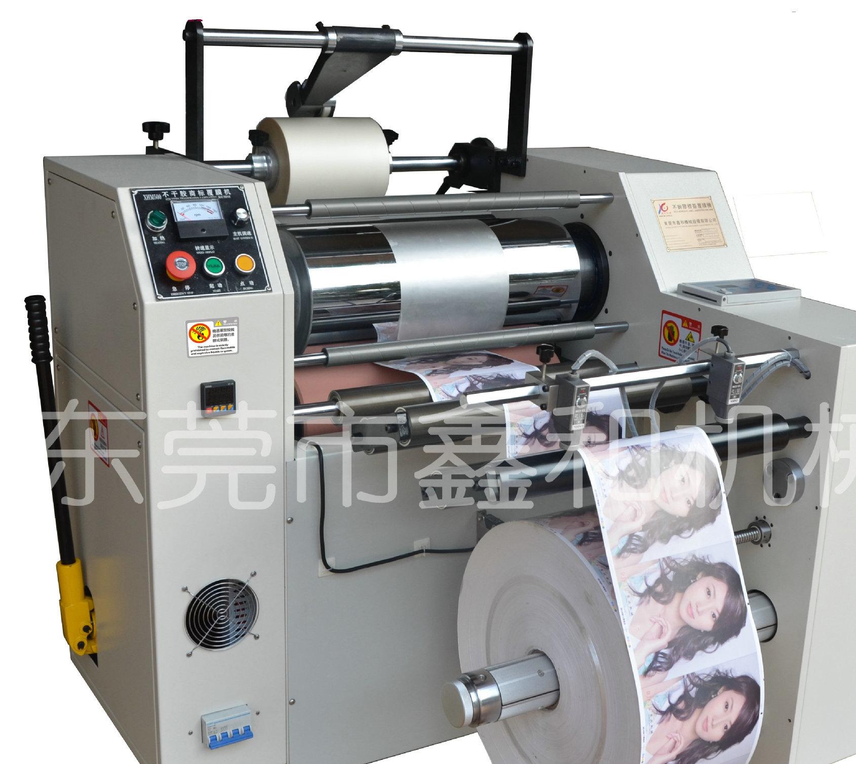厂家供应XHM500B-J 高速覆膜机 立式高速覆膜机 东莞覆膜机