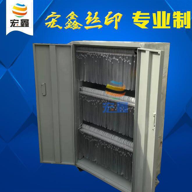 厂家供应立式菲林柜、立式菲林存储柜、菲林架、立式菲林放置柜