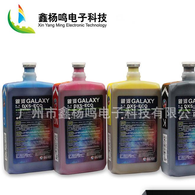 户外写真机墨水正品授权银河DX5无味环保弱溶剂墨水
