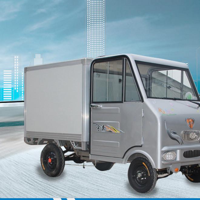 电动货车电动厢货车厢货车四轮货车箱式货车电动载货拉货车