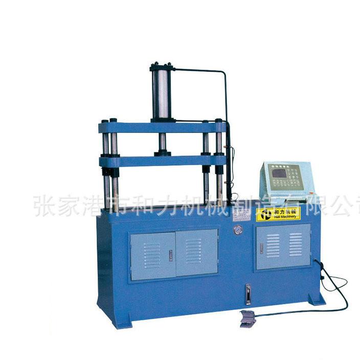 供应HL系列压弯成型机 运动器材压弯成型机 家具椅具业成型机