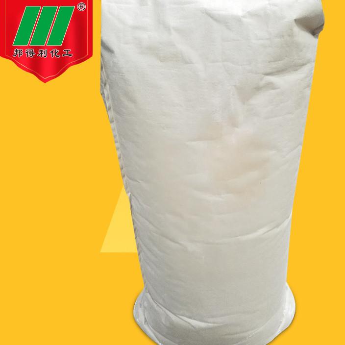 厂家直销 pp成核透明剂 BDL-6640 聚丙烯透明编织袋高透明剂