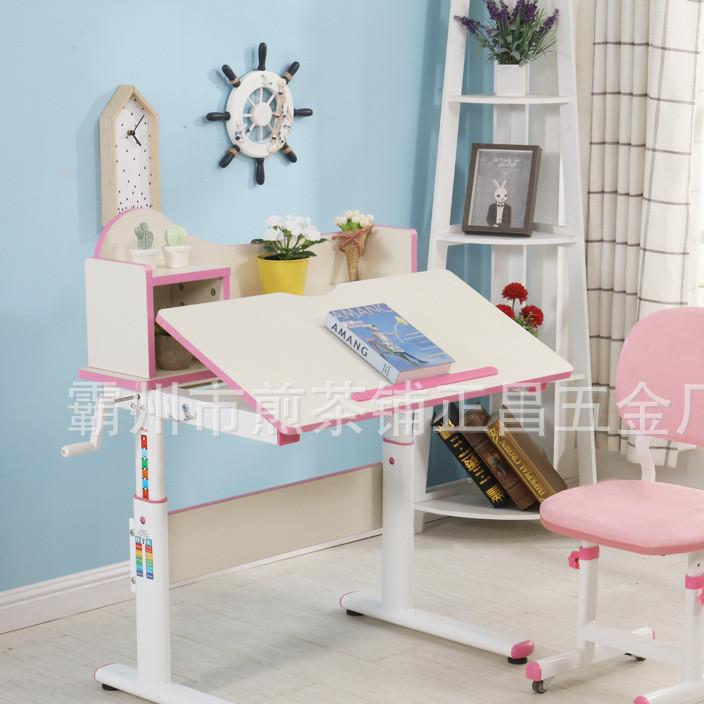 可升降儿童学习桌椅学生椅 可调节靠背椅矫姿椅写