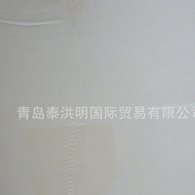 供应牛皮纸 白牛皮纸 牛皮纸厂 纸 纸业 再生纸