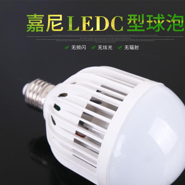 厂家直销 led球泡l灯 家居塑包铝灯泡 嘉尼LEDC型球泡球 卧室泡灯