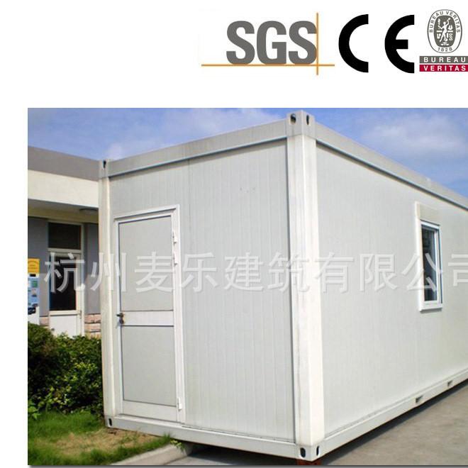 彩钢活动房 活动板房 轻钢别墅集装箱房屋 预制组合集成房屋