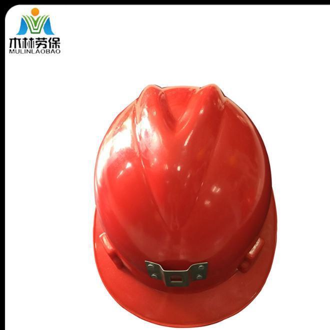 批发 金星牌塑料矿用防护帽 红黄黑三色 V型矿用建筑安全帽
