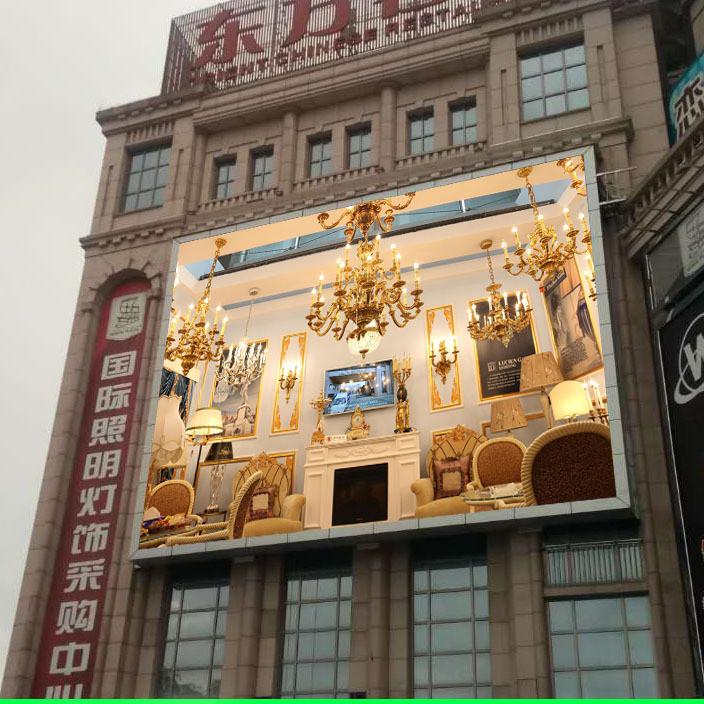 led显示屏p8户外全彩广告招牌晶元芯片单元板室外防水led大屏幕