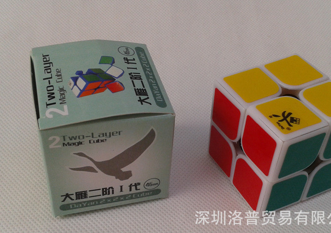正品 大雁二阶白色 4.6cm 比赛竞速 顺滑好手感 dayan zhanchi