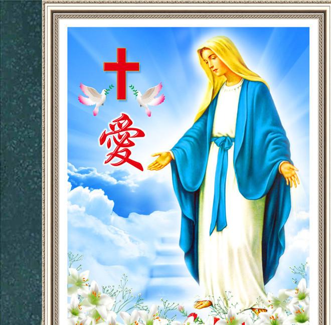 钻石画客厅方钻满钻圣母玛利亚耶稣传统装饰画魔方圆钻十字绣包邮