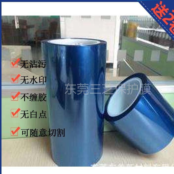 厂家供应 防静电PET保护膜 手机贴膜材料 透明双层保护膜可定制