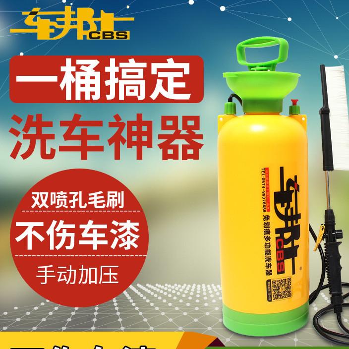 新款打折 特价便携高压洗车器自助洗车机水泵8L 升级版高压洗车器