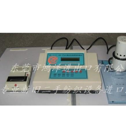 二手机械台湾买单进口报关商检代理二手测色设备香港进口清关流程