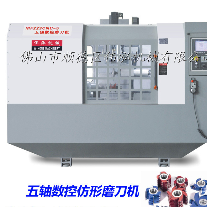 全自动五轴数控CNC仿形磨刀机 成形刀木线刀磨刀机 MF223CNC-5