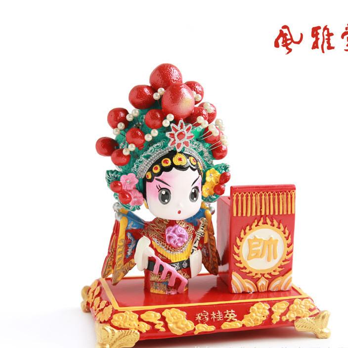 风雅堂京剧笔筒娃娃传统小礼品送老外北京特色纪念品民间手工艺品