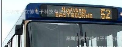 公交车led后路牌显示屏