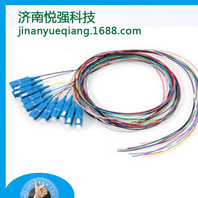 工厂定制 电信级12色彩色单模 SC/UPC 尾纤跳线 米数不限