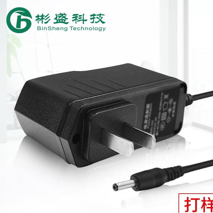 厂家直销 9v无线路由器开关电源 网络设备充电器 9v1a电源适配器