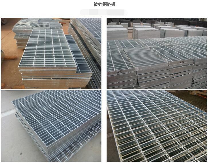 平台钢格板,平台钢格板供应商厂家,平台齿形钢格板,平台格栅板,平台齿形格栅板