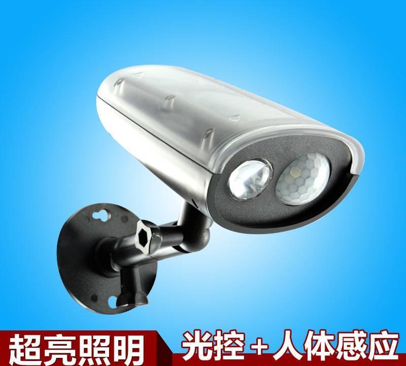 太阳能人体感应灯超亮led户外墙壁投射灯家用楼道走廊灯