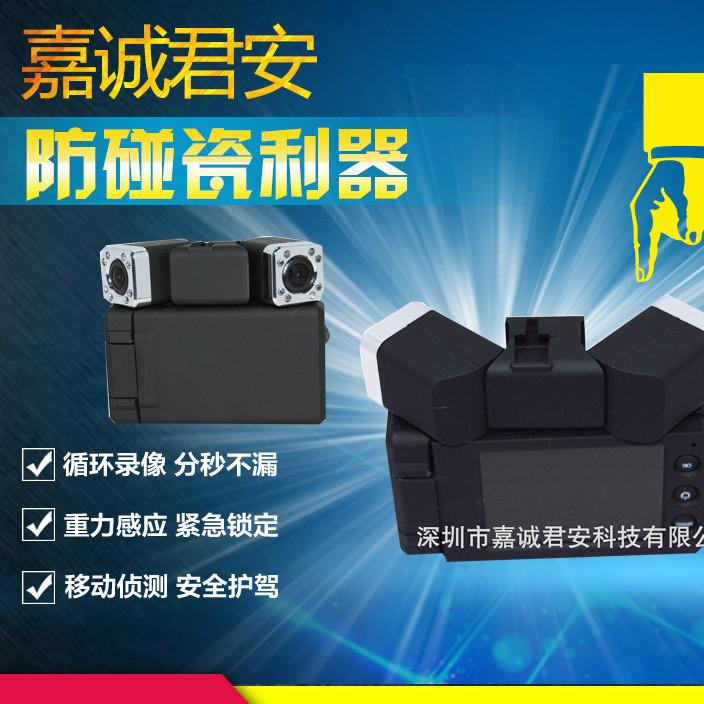 厂家直销 新款双头可转行车记录仪 X5000双镜头高清夜视广角车载