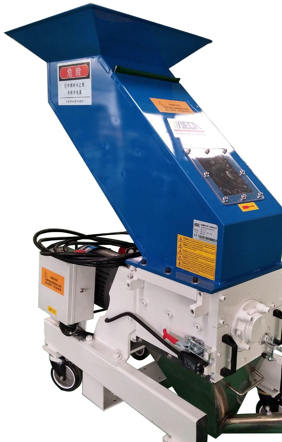 注塑机辅机塑料ZMS系列机边粉碎机塑料粉碎机粉料机打料机破碎机
