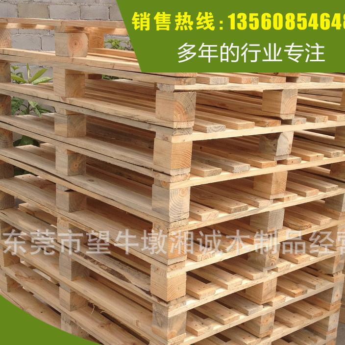 胶合木卡板 免检木卡板 环保木栈板 天然木制托盘 物流木托盘