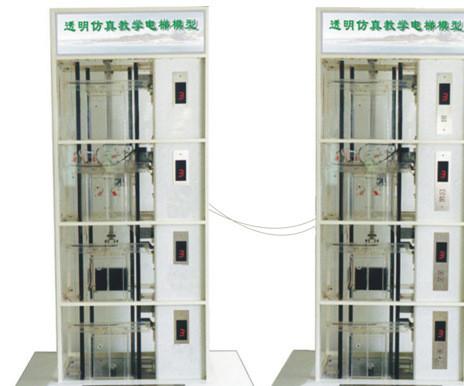品质保证2DT4-FPX-X C60透明仿真教学双联电梯模型