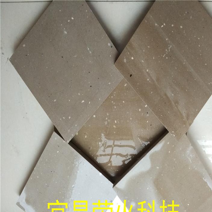 供应重晶石 重晶石粉 混凝土建筑凝固料重晶石 防辐射级重晶石粉