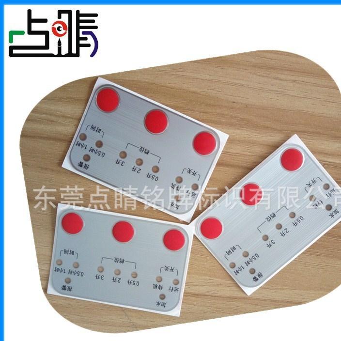 东莞企石常平PVC丝印鼓包面膜定制 厂家直供PC 电器按键面板面贴