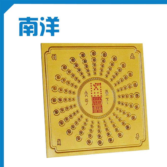 生产供应压铸铭牌铜牌系列 五金丝印铭牌标牌 机器机械铝铭牌