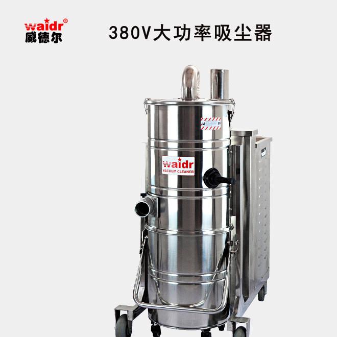 威德尔WX100/55工厂车间吸尘器 工业地面吸尘器 工业吸尘吸水机