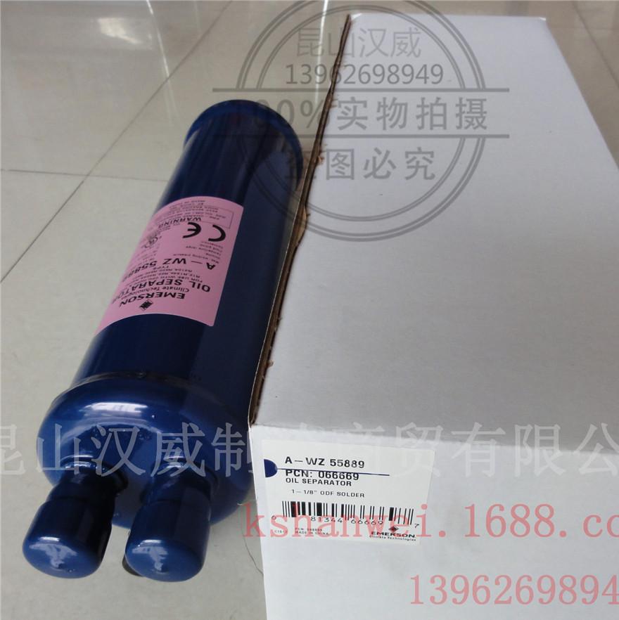 艾默生ALCO油分器回油器A-WZ55889 1-1/8 28mm 油分离器制冷配件