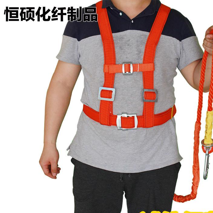 防坠落欧式安全带 安全防护高空作业户外登山攀岩装备