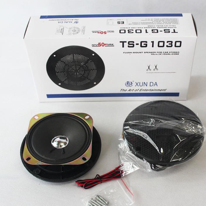 批发4寸汽车扬声器喇叭中高低音扬声器/4寸方形喇叭