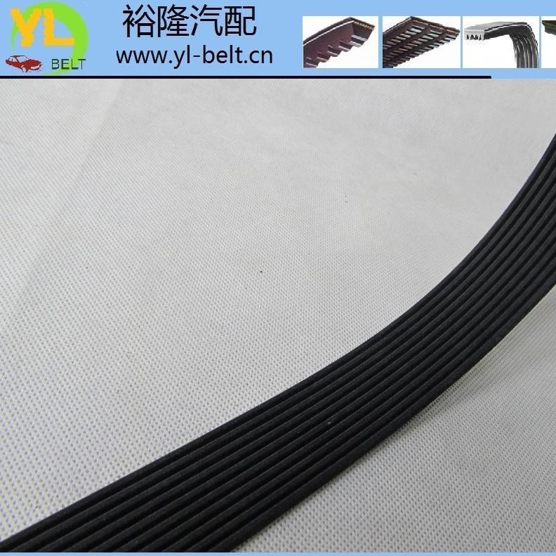 供应10PK1023多楔带 汽车发电机皮带 橡胶多沟带 量大优惠