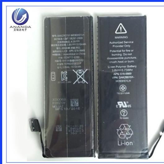 5C锂电池适用于苹果iPhone5C/5S手机内置电池零循环 专供出口