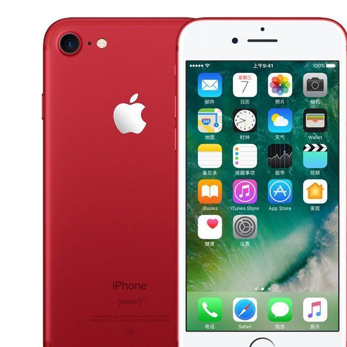 苹果Apple iPhone 7Plus 红色 移动联通电信4G手机
