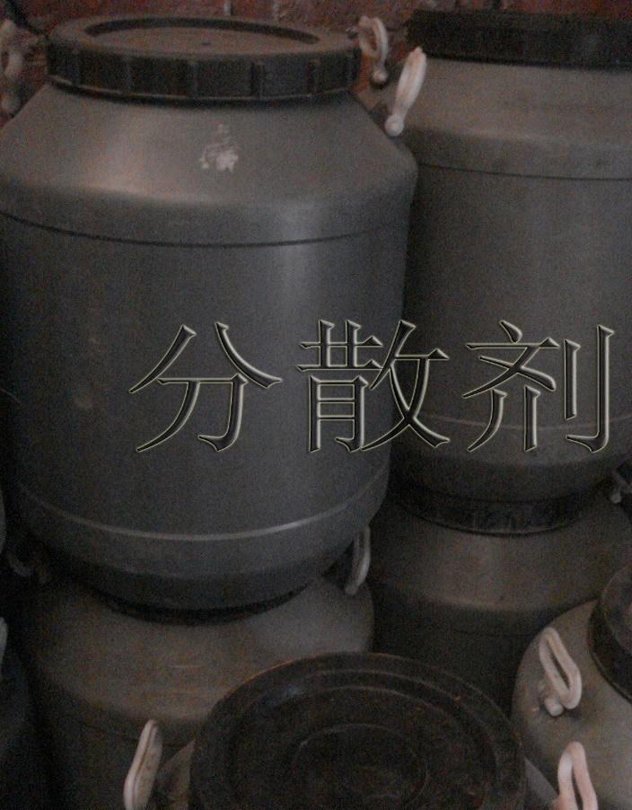 桐乡市洲泉腾桥碱店厂家长期供应 NNO型 清净分散剂