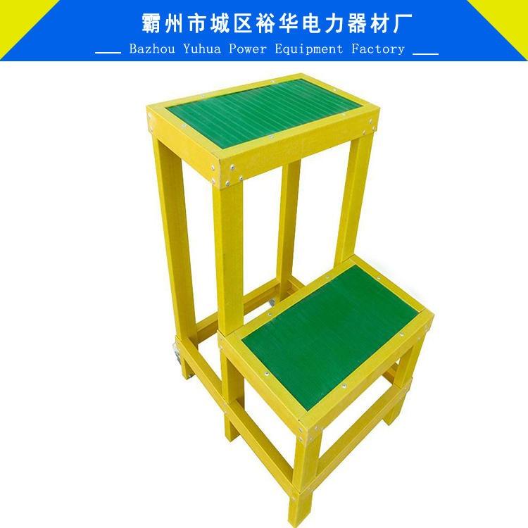 电力绝缘高低凳 220KV配电室绝缘凳多层双层凳 绝缘高低凳