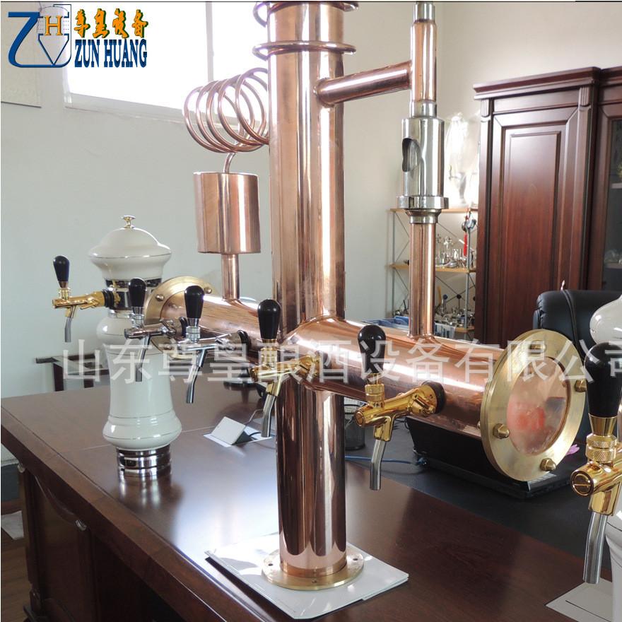 酒柱自酿啤酒设备打酒器定制加工紫铜售酒柱小型啤酒设备配套