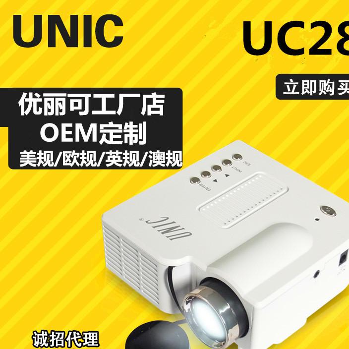优丽可UC28+高清家用投影仪迷你便携微型3d投影机苹果电脑U盘电视
