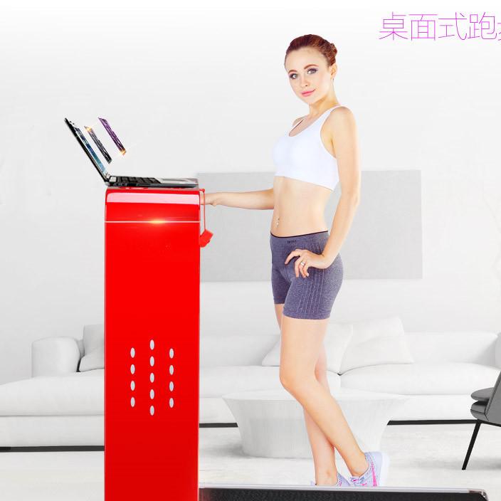 东球专业生产跑步机免安装家用女性家居迷你可折叠走步机